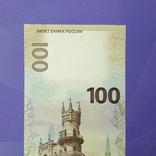 Две боны по 100 рублей 2015 года (Крым). Номера !!!, фото №6