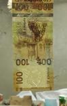 Две боны по 100 рублей 2015 года (Крым). Номера !!!, фото №8