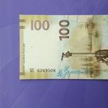 Две боны по 100 рублей 2015 года (Крым). Номера !!!, фото №9