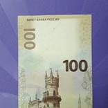 Две боны по 100 рублей 2015 года (Крым). Номера !!!, фото №11