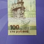 Две боны по 100 рублей 2015 года (Крым). Номера !!!, фото №12