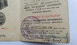 "Медаль ""За взятие Будапешта"" на документе на танкиста., фото №4"