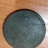 3 коп.1842 г., фото №3