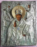Икона Св. Николай. Оклад серебро., фото №2