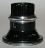 Объектив Индустар-50У-1 (для фотоувеличителей СССР), фото №2