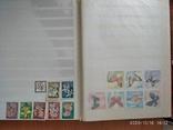 Почтовые марки 2, фото №5