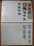 Почтовые марки 2, фото №8