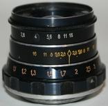 Объектив Индустар-61 Л/Д (2,8:55.,дальномерный,макросъемка), фото №3