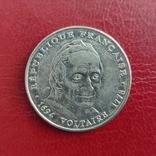 Франция. 5 франков 1994 г. 300 лет Вальтеру, фото №3