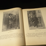 А.П.Чехов в портретах иллюстрациях документах., фото №7