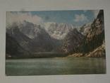 Открытка 1930-1950 год. Горы Германия   №148, фото №3