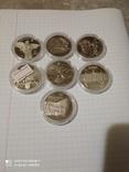 Монеты7 шт, фото №2