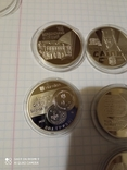 Монеты7 шт, фото №5