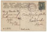 Старинная поздравительная с тиснением. Букет незабудок. П/п 1908 г., фото №3