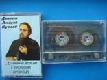 Аудиокассеты 18 штук: Детские, Рок, Релакс, английский, 1 новая., фото №9