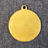 Медаль, Европа, фото №5