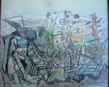 Миски-Оглу В.Н. Авангард рисунок пастель, фото №2