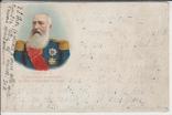 Леопольд II, король Бельгии. Штамп: 23.02.1899.  (Повторно, в связи с невыкупом), фото №2