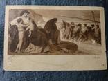 Старая открытка.A.Feuerbach Medea.Verlag Hermann A. Wiechmann Mnchen ., фото №2