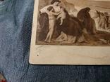 Старая открытка.A.Feuerbach Medea.Verlag Hermann A. Wiechmann Mnchen ., фото №5