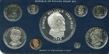Панама 1975 Официальный набор ВОХ Пруф серебро, фото №3