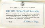 Панама 1975 Официальный набор ВОХ Пруф серебро, фото №6