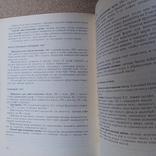 500 видов домашнего печенья 1987р., фото №7