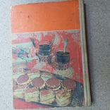 500 видов домашнего печенья 1987р., фото №9