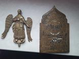 Части иконы складная ,статуэтка, фото №2