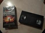 "Видеокассета: Фильм ""Хроники Риддика"", фантастика (Вин Дизель), фото №5"
