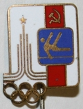 "Значок ""Олимпиада-80.Спортивная гимнастика"" СССР (тяжелый), фото №2"