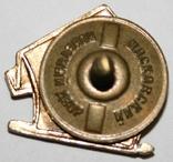 Значок ВЛКСМ винтовой (тяжелый,ММД), фото №5
