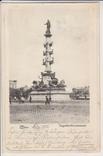 Вена. Памятник Раймунду. Штамп: 09.12.1903.  (Повторно, в связи с невыкупом), фото №2