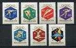 Венгрия 1960 олимпиада Скво Велли, фото №2