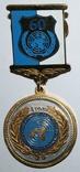 "Медаль ""4 года Межд.комитета ООН по защите прав человека в Украине"", фото №2"