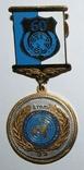 "Медаль ""4 года Межд.комитета ООН по защите прав человека в Украине"", фото №3"
