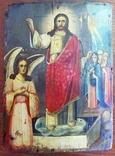 Икона Воскресение Христово 21.5х29см, фото №2