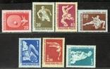 Венгрия 1958 спорт, фото №2