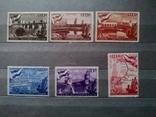 10 лет каналу Москва-Волга 1937-1947, MLH, фото №4