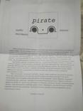 Пират, фото №4