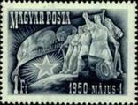 Венгрия 1950 освобождение (следы наклеек), фото №2
