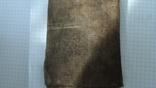 Иконка Христос Пантократор, фото №6
