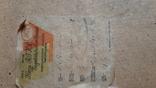 """Репродукция картины Беллото """"Вид Пирны с берега Эльбы"""" 1959 г., фото №10"""