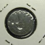 1 оре Данія 1948 рідкісна, фото №2