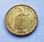20 крон 1904 года. Австро-Венгрия., фото №3