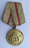 """Медаль """"За оборону Киева"""", фото №2"""