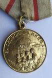 """Медаль """"За оборону Киева"""", фото №3"""