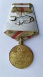 """Медаль """"За оборону Киева"""", фото №5"""