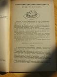 Рекомендуем изделия из теста 1991 г., фото №4