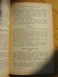 Рекомендуем изделия из теста 1991 г., фото №5